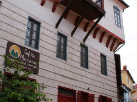 House Mitsiou Traditional Inn